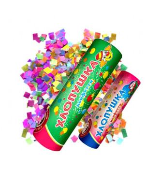 Хлопушка 100 мм (конфети, серпантин)